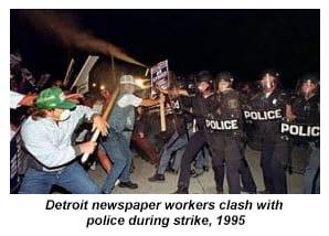 July 13 1995 (1)